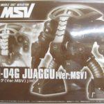 プレミアムバンダイ「HGUC 1/144 MSM-04G ジュアッグ 」を買取り入荷しました!