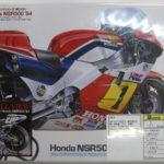 タミヤ 1/12 オートバイシリーズ No.126「 ホンダ NSR 500 1984 」を買取り入荷しました!