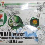 バンダイ「HGUC 1/144 RB-79 ボール・ツインセット セブンイレブンカラー」を買い取り入荷しました!