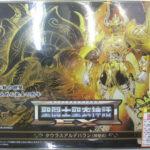 バンダイ「聖闘士聖衣神話EX 聖闘士星矢 タウラスアルデバラン(神聖衣)」を中古買取り致しました!