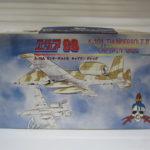 飛行機プラモデル【エリア88 A-10AサンダーボルトⅡ キャプテン グレッグ】買取しました!