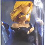 バンプレスト「ドラゴンボールZ GLITTER&GLAMOURS 18号- 通常カラー」を売って頂きました!