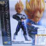 DXフィギュア【スーパーサイヤ人 ベジータ】を買取させていただきました。