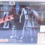 ブラックマジンガーZ【限定版】を買取り!広島市グリーンスタイル!