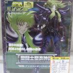 聖闘士星矢【アリエスシオン】入荷!広島市「green style」からのお知らせ!