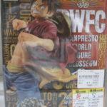 BWFC ワンピース【ルフィ】入荷!広島市「green style」からのお知らせ!