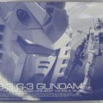 プレミアムバンダイ限定「RG 1/144 RX-78-3 G-3ガンダム」を買い取らせて頂きました!