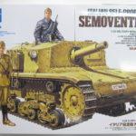 タミヤ 1/35 「イタリア陸軍 自走砲 M40 セモベンテ」 を売って頂きました!