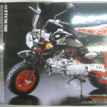 タミヤ 1/6 オートバイシリーズ No.32 「ホンダ モンキー 40th アニバーサリー 」を中古入荷いたしました!