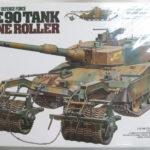 タミヤ「1/35 90式戦車マインローラ(92式地雷原処理ローラ装備)」を買い取り入荷いたしました!
