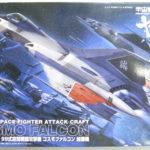 宇宙戦艦ヤマト2199「99式空間戦闘攻撃機 コスモファルコン 加藤機 」を売って頂きました!