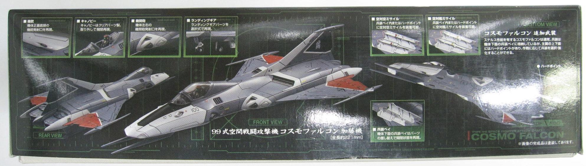 架空の戦闘 宇宙空間での艦隊戦向き - よく宇宙空間 …