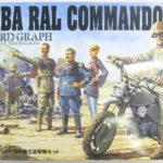 バンダイ「UCHG 1/35 ジオン公国軍 ランバ・ラル独立遊撃隊セット 」を売って頂きました!