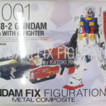 バンダイ「GUNDAM FIX FIGURATION METAL COMPOSITE #1001 GUNDAM Ver.Ka WITH G-FIGHTER 」を中古入荷いたしました!