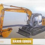 ハセガワ 1/35 建機シリーズ「日立建機 油圧ショベル ZAXIS 135US」を売って頂きました!