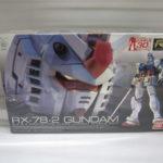 機動戦士ガンダムRX-782を買取!フィギュアお売りください!