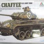 タミヤ 1/35 イタレリシリーズ No.20 『アメリカ陸軍 軽戦車 M24 チャーフィー 』を中古入荷いたしました!