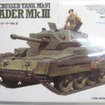 タミヤ イタレリシリーズ No.25 1/35 「イギリス 巡航戦車 クルセーダー Mk.3」を売って頂きました!