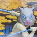 鬼滅の刃 スーパープレミアムフィギュア SEGA 嘴平伊之助を買取しました