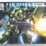 逆襲のシャア『 1/144 AMS-119 ギラ・ドーガ 』を買い取らせて頂きました!