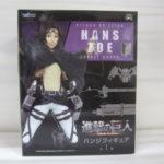 タイトー『進撃の巨人 ハンジ フィギュア 』を売っていただきました!