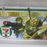 HG 1/144 RX-78-2 ガンダム 「ゴールドインジェクションカラー」を売って頂きました!