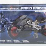 『ギガンティックアームズ06 ラピッドレイダー』を買取させて貰いました!