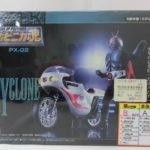 ポピニカ魂 PX-02 仮面ライダー1号&サイクロン号 を買い取りました!