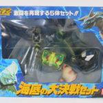 【モスラ2 海底の大決戦】BANDAI 買取りました!広島市「green style」からのお知らせ!