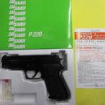 【ガスガン シグ P220 18歳禁 タナカ SIG SAUER tanaka】 お買取りさせていただきました。