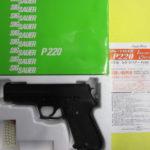 【ガスガン シグ P220 海上自衛隊9mm拳銃  タナカ SIG SAUER tanaka】 お買取りさせていただきました。
