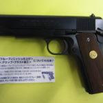 ガスガン MarkⅣ SERIES'70 コルトガバメント 東京マルイ COLT GOVERNMENT 出張にてお買取り!