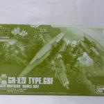 ガンプラ【GBF】ジンクスⅣ TYPE.GBF入荷!広島市「green style」からのお知らせ!