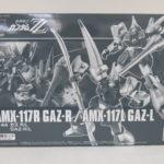 ガンプラ【機動戦士ガンダムZZ HG】AMX-117R/L GAZ-R/L 買い取りました!広島市「green style」からのお知らせ!
